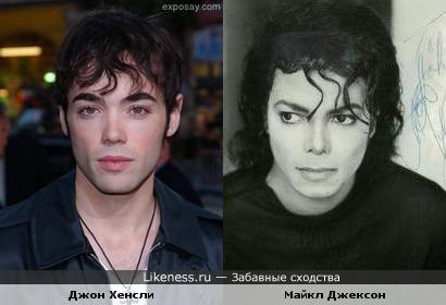 Джон Хенсли и Майкл Джексон оооочень похожи