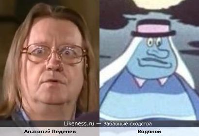 Анатолий Леденев и Водяной