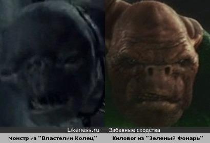Монстры похожи!