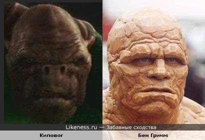 Киловог и Бен Гримм