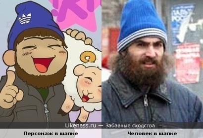 Бородой померимся?