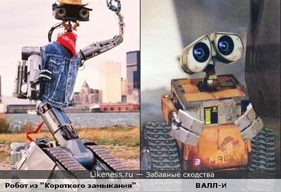 Валли и робот из Короткого замыкания похожи