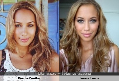 Если посмотреть все фото Кензы вы увидите что она очень похожа на Леону.