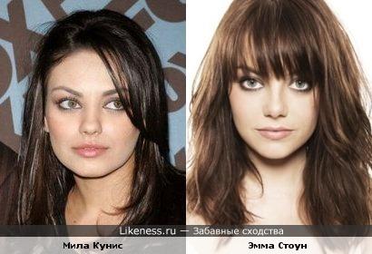 Мне всегда казалось что Эмма Стоун и Мила одна и та же актриса до того пока я не узнала как их зовут)