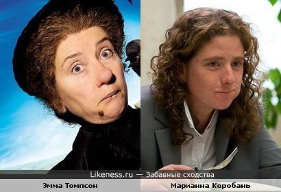 Марианна чем-то похожа на Эмму)
