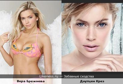 Вера Брежнева похожа на Даутцен Крез на этой фотографии!