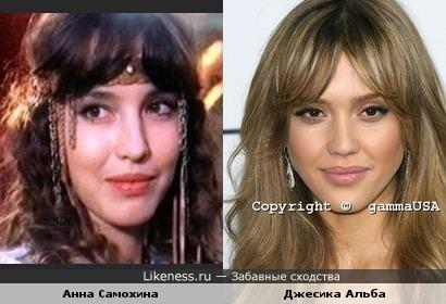 Анна Самохина и Джесика Альба похожи