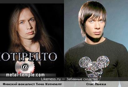 Финский вокалист Тимо Котипелто похож Стаса Пьеха