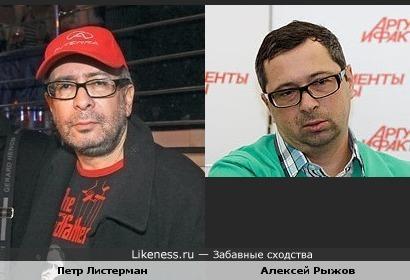 Петр Листерман и Алексей Рыжов похожи