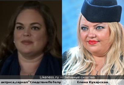 """Елена Кухарска и актриса из сериала """"Следствие по телу"""" похожи"""