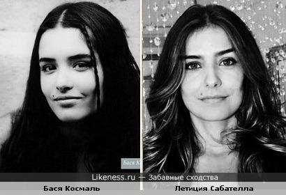 Бася Космаль и Летиция Сабателла похожи