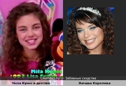 Мила Кунис в детстве на детской фотографии напомнила Наташу Королеву
