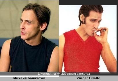 Михаил Башкатов и Vincent Gallo похожи