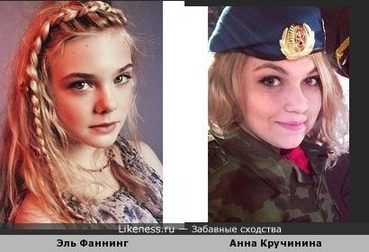 Анна Кручинина и Эль Фаннинг пхожи