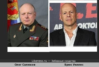 Брюс Уиллис и Олег Салюков похожи