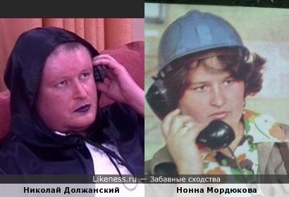 Нонна Мордюкова и Николай Должанский похожи