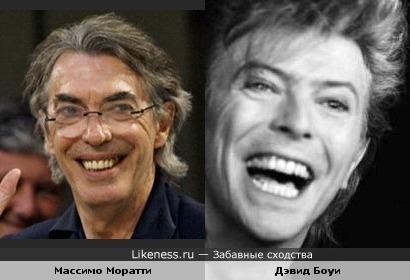 Массимо Моратти похож на Дэвида Боуи
