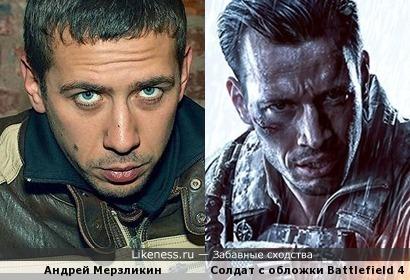 Солдат с обложки Battlefield 4 похож на Андрея Мерзликина