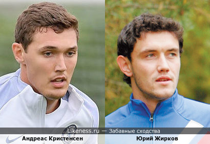 Футболист Челси Андреас Кристенсен похож на Юрия Жиркова