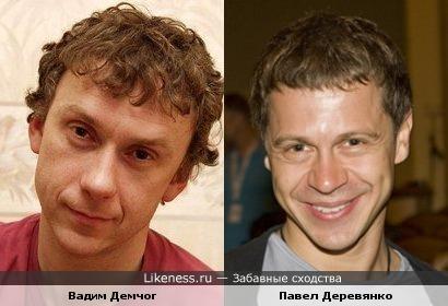 Вадим Демчог и Павел Деревянко