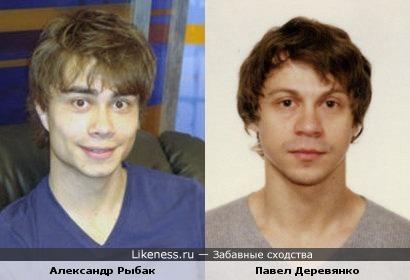 Александр Рыбак и Павел Деревянко