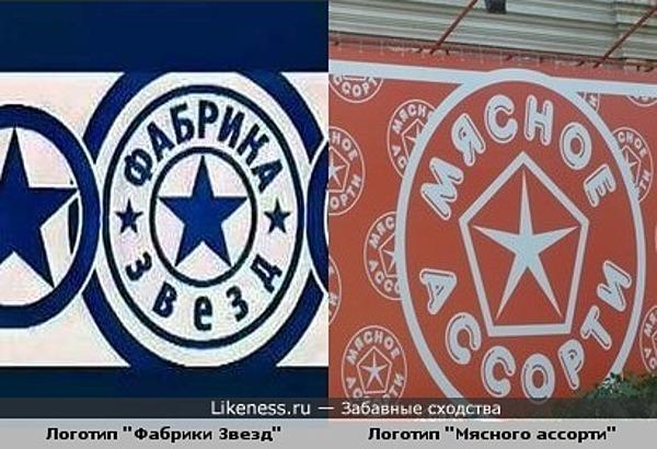 """""""Фабрика звезд"""