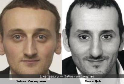 Элбан Кастерман и Ямин Диб