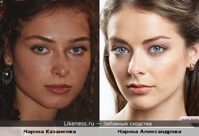 Марина Казанкова похожа на Марину Александрову