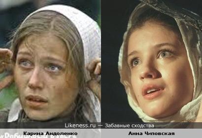 Карина Андоленко напоминает Анну Чиповскую
