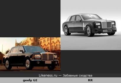 """Китайский """"автомобиль"""" geely оч похож на Rolls-Royce Phantom Conquistador."""