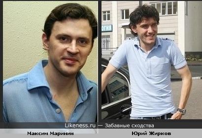 Фигурист Максим Маринин похож на футболиста Юрия Жиркова