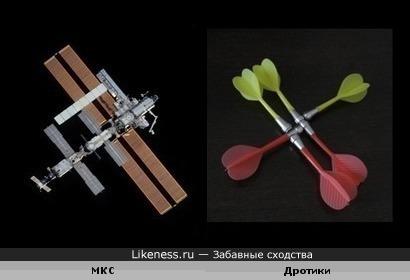 Международная космическая станция похожа на дротики