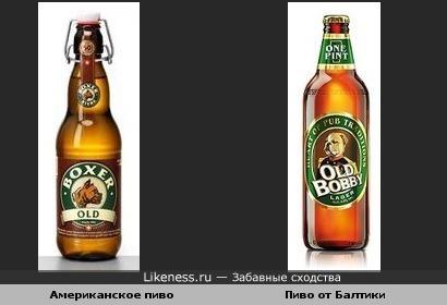 Новое пиво от Балтики похоже на старое американское.