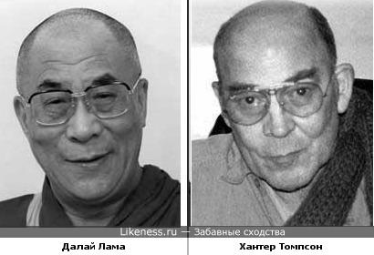 Хантер Томпсон косит под Далай Лама