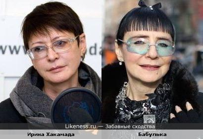 Бабулька Хакамады