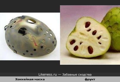 Экзотический фрукт похож на хоккейную маску