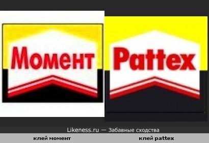 мейдн нетутейшн