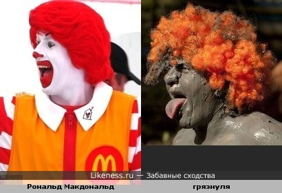 Dirty Ronald McDonald