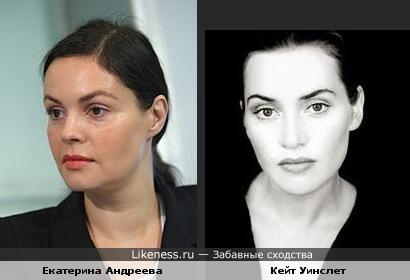 Многоликая Катя Андреева