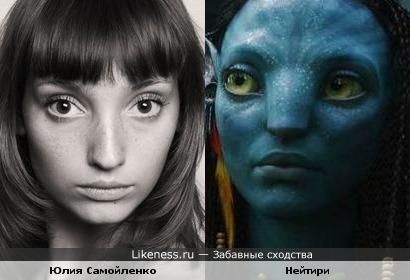 Юля Самойленко смогла бы сыграть Нейтири