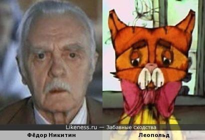 """Фёдор Никитин в фильме """"Амнистия"""