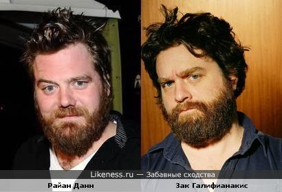 Райан Данн похож на Зака Галифианакиса