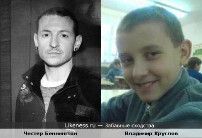 Неизвестный паренёк похож на солиста Linkin Park