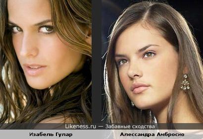 Изабель Гулар похожа Алессандру Амбросио