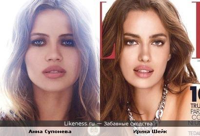 Анна Супонева похожа на Ирину Шейк
