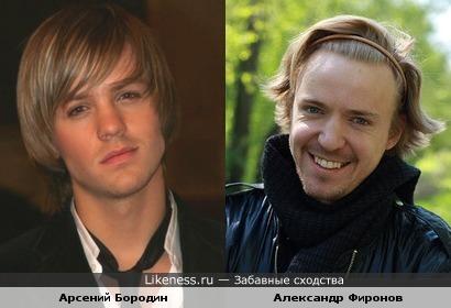Знаменитости певцы режиссеры