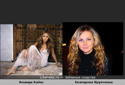 """Актриса Аманда Байнс похожа на Екатерину Крутилину из """"Дома 2"""""""