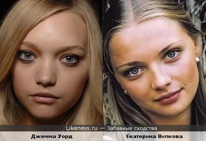 Екатерина Вилкова похожа на Джемму Уорд