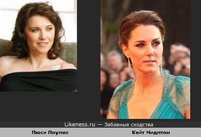 Люси и Кейт похожи