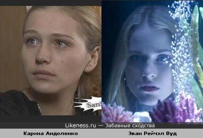 Карина Андоленко и Эван Рейчэл Вуд немного похожи